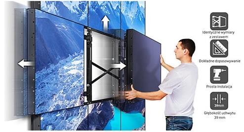digital signage video wall ściana tv samsung 13